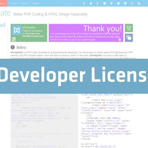 pTemplate: Developer License